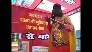 JADUGAR MR. INDIA GONDA