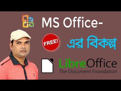 LibreOffice Free Office Suite Software Download, Install & Use A To Z 2019.