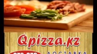 Доставка пиццы и напитков по Караганде(, 2013-07-31T07:32:28.000Z)