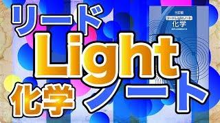 逆転合格.comチャンネルがお届けする動画シリーズ第一弾「参考書MAP」!...
