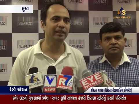 SnapBizz -Gujarat Press conference- Samay Media