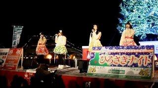 北海道新幹線開業記念2016はこだてクリスマスファンタジーひろさきナイ...