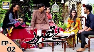 Bay Qasoor Episode 02 - ARY Digital Drama