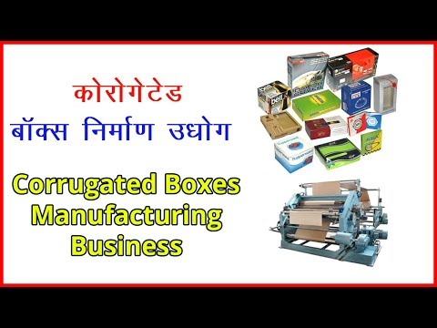 How It's Made Corrugated Box - Inside Cardboard Box Manufacturing Company | Unbox Factory