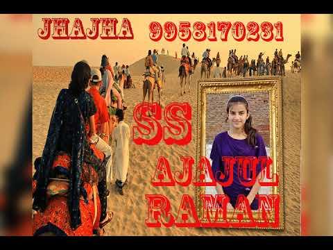 Natasha hai sama pyar ke izhaar Ka Dil dekh raha Rasta Dildar ka