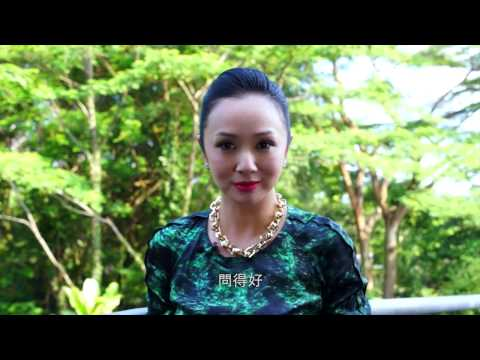 Asia Plantation Capital Corporate Video (Cantonese)