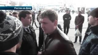 В Ростове-на-Дону массовой дракой закончился рейд активистов движения «Лев Против»