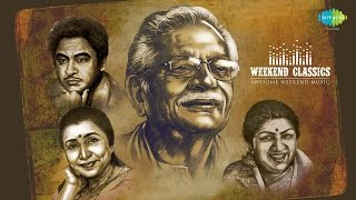 Weekend Classic Collection | Gulzar Special| Audio Jukebox