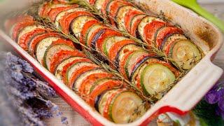 Запеченные овощи (кабачки, баклажаны, помидоры) - Овощной тиан - рецепт блюда из овощей - рататуй