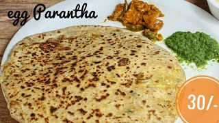 Egg Parantha Street Food - Anshu Yadav