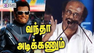 Superstar Rajinikanth superb speech AT 2.O Trailer Launch | Rajinikanth, Akshay Kumar,A R Rahman,