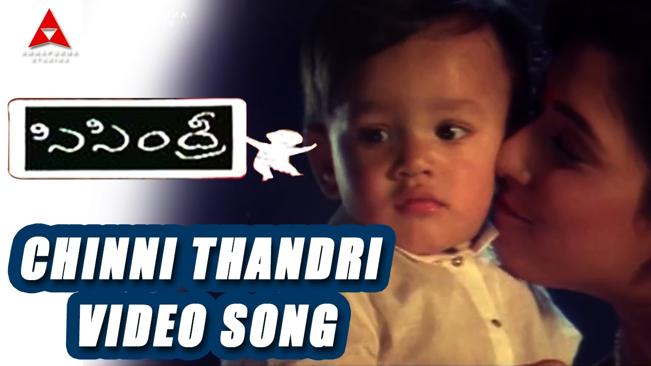 Sisindri chinni thandri song free download.