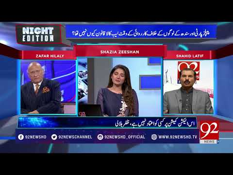 Night Edition (Kashmir Issue And Pakistan's Foreign Policy) - 07 April 2018 - 92NewsHDPlus