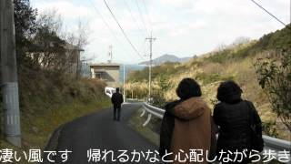大石山・飛島散策