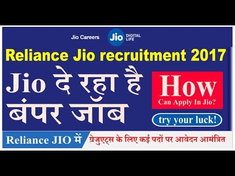 Reliance Jio recruitment 2017 Latest jobs for freshers, apply at jio.com