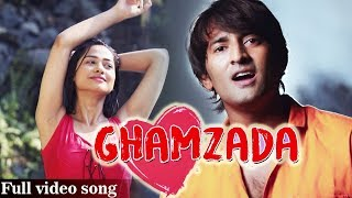 GHAMZADA Full Song | New Hindi Album Song 2018 | Hindi Romantic Song | Deepak Gautam
