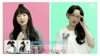 南條愛乃のニューシングルは TVアニメ『ネトゲの嫁は女の子じゃないと思...