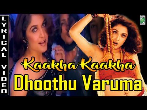 Kaakha Kaakha | Dhoothu Varuma |Audio Visual | Surya | Jothika