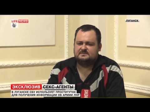 групповои секс знакомства луганске