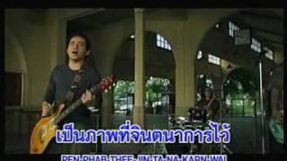 ฝันหวาน-ลาบานูน-labanoon