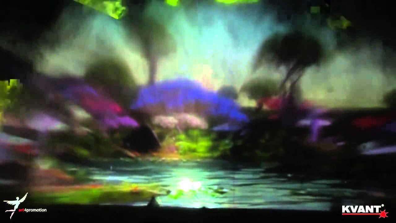 Kvant Laser Multimedia Show