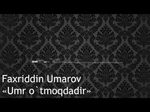 ФАХРИДДИН УМАРОВ MP3 СКАЧАТЬ БЕСПЛАТНО