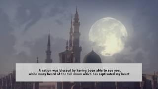 Ya Aina Fazillahi (Arabic Qaseedah)