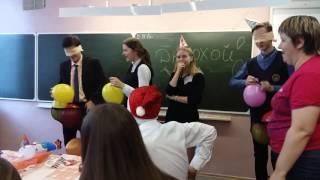 !!!Ржачный конкурс на День Рождения!!!