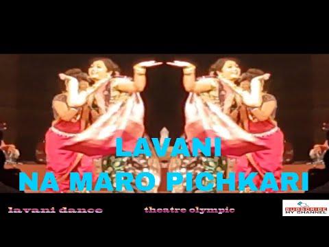 LAVANI (THEATRE OLYMPIC) NATIONAL SCHOOL OF DRAMA. Sadda adda star cast DELHI