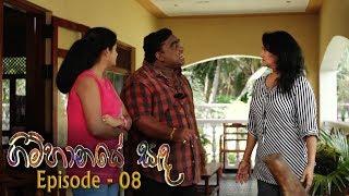 Gimhanaye Sanda | Episode 08 - (2018-03-28) | ITN Thumbnail