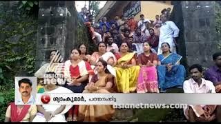 namajapa protest in front of ranni police station