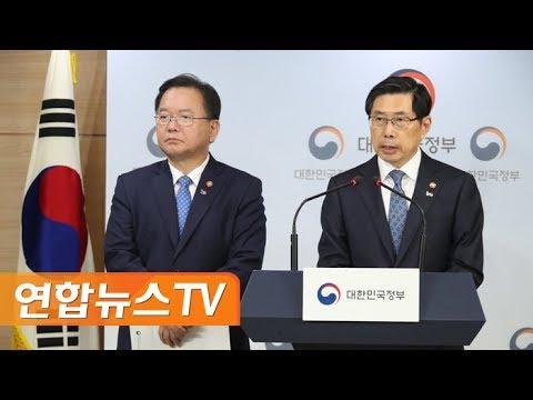 [현장연결] 법무ㆍ행안장관 '김학의ㆍ장자연ㆍ버닝썬' 담화 발표 / 연합뉴스TV (YonhapnewsTV)