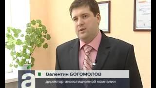 """Афонтово: DVI Group откроет в Красноярске """"Комсомолл"""""""