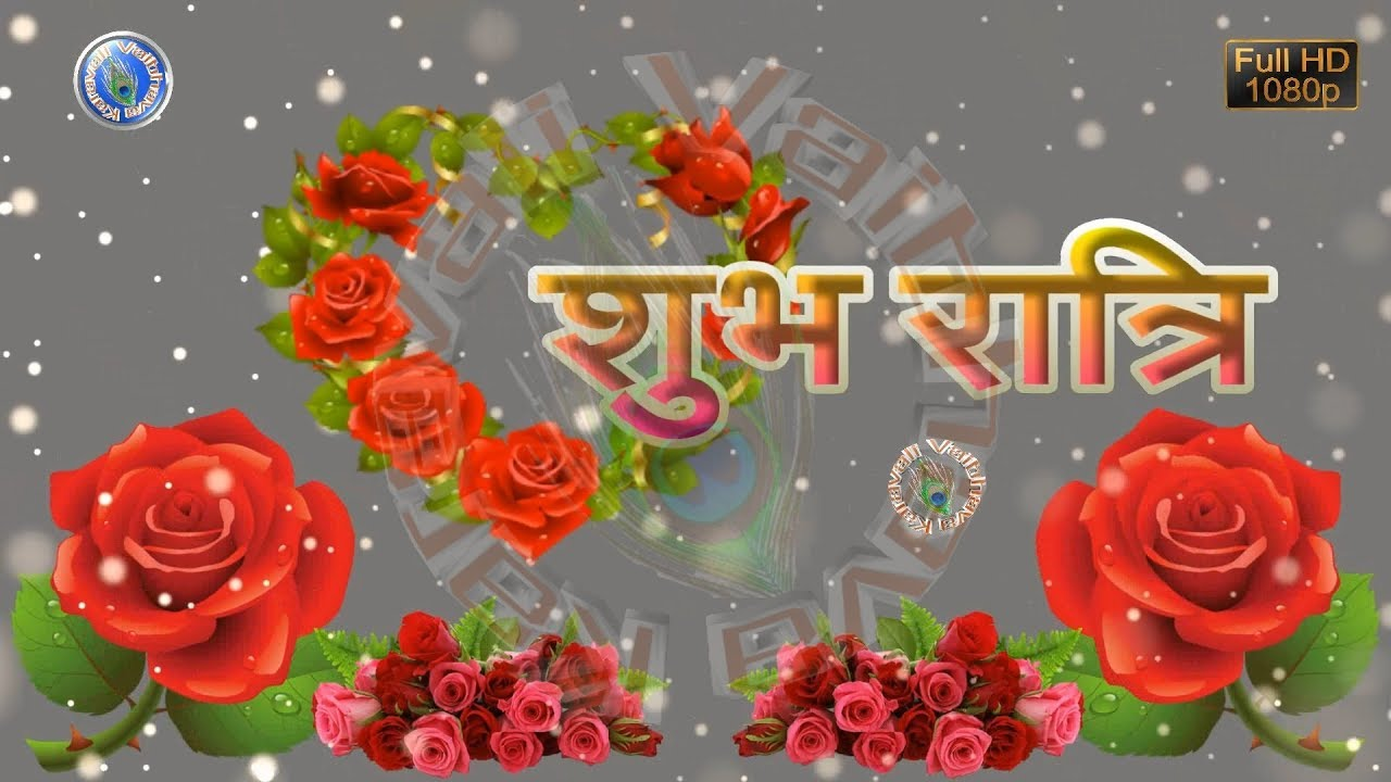 sharechat good night hindi video download