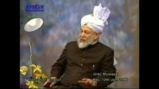 Urdu Mulaqat 12 January 1996.
