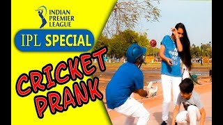 PRANK GONE WRONG : world cup prank | Invisible ball prank | cricket ball prank | greedy genius