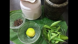 Home Remedies  - Bone and Joint Pain, Arthritis, gout | Mane maddu for joint pain