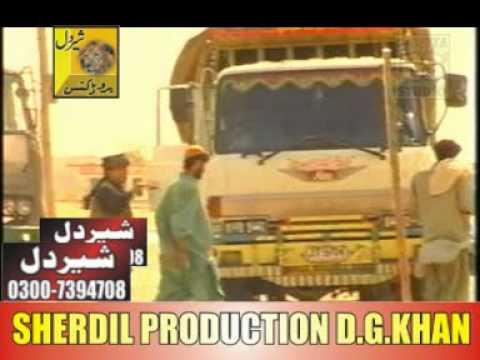 Asan Driver Loog Sakon Na Kar Tu Pyar*HD*Shier Dil Protection By Shan King Khan
