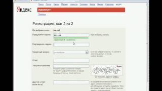 Регистрация в платежной системе Яндекс.Деньги (1/9)