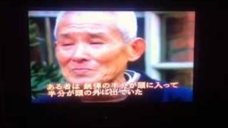 南京大虐殺「30万人の真実」南京軍事法廷の記録2/4