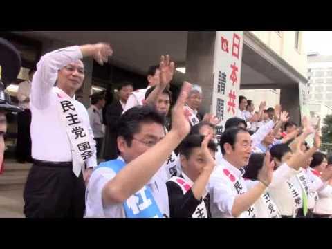 【#本当に止める】「学生と学者の共同行動」国会請願デモを岡田代表らが激励