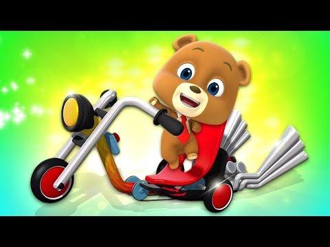 Alex's Bike |