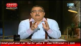 إبراهيم عيسى: نخوض حرب بكل المقاييس في سيناء (فيديو)