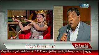 نفسنة | مذيعات نفسنة يلعبون مع النجم أحمد سعد على طريقتهم الخاصة!