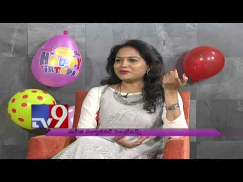 Singer Sunitha speaks from her heart on her birthday - Special Celebrations with TV9 !