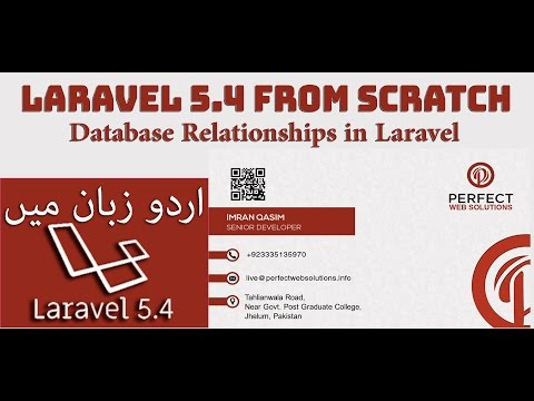 Laravel 5.4 Tutorial For Beginners Part 06: Learn About Eloquent part 01 of 02 in Urdu Hindi 2017