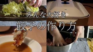 Dumplings | Natural life style channel's recipe transcription