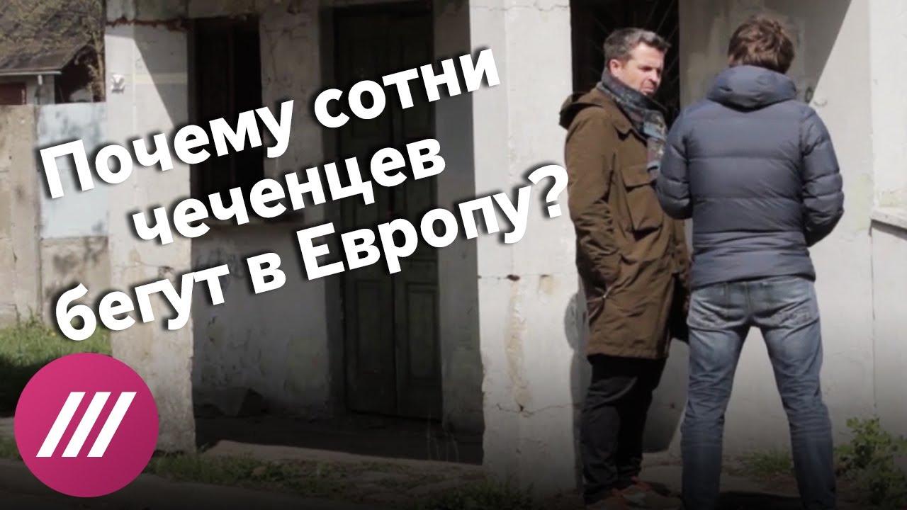 Что скрывается за фасадом «спокойной» Чечни?