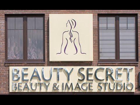 Рекламный ролик: Beauty Secret- Салон красоты, Косметология. www.ikinoitv.ru