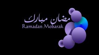 Ramadan - Maher Zain. - *Soltan Abdel & Thanu V* - A Capella Cover